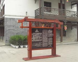 贵阳防腐木工程