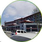百里杜鹃游客服务中心