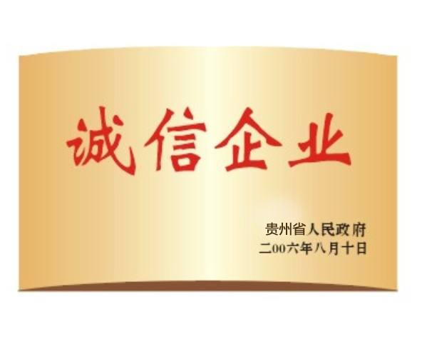 毕节防腐木厂家